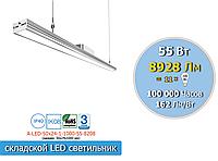 Светодиодный промышленный линейный светильник, 55 Вт, фото 1