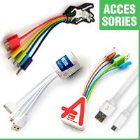USB кабель с Вашим логотипом