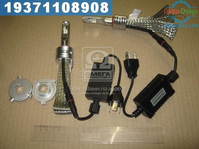 ⭐⭐⭐⭐⭐ Лампа LED T30 H4 9-32V гибкий радиатор (косичка) 6000К (металлический корпус ) (производство  Китай)  Н4 6000K