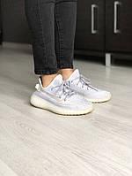 Кроссовки мужские Adidas Yeezy 350 full reflective. 42-26,5см, фото 1
