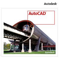 Курсы AutoCAD