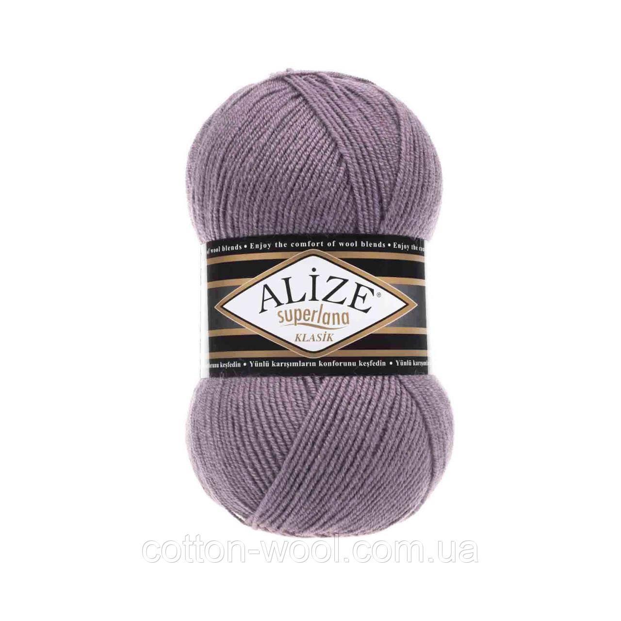 Alize Superlana klasik (Суперлана классик)  312