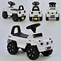 Машина-толокар V-10606 JOY, цвет белый, русское озвучивание, световые эффекты, багажник