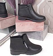 39 р. Ботинки женские зимние черные на низком ходу