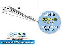 Led светильник для швейных производств, аналог лампы накаливания 3300W