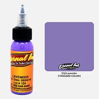 Краска для тату Eternal Lavender (Лавандовый) 1 унц