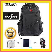 Рюкзак Swissgear 8810 Швейцарский Свис Гир оригинал 56 л + ТРИ  ПОДАРКА + USB + дождевик
