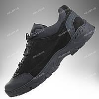 Тактические кроссовки / демисезонная военная обувь Trooper SHADOW (black)