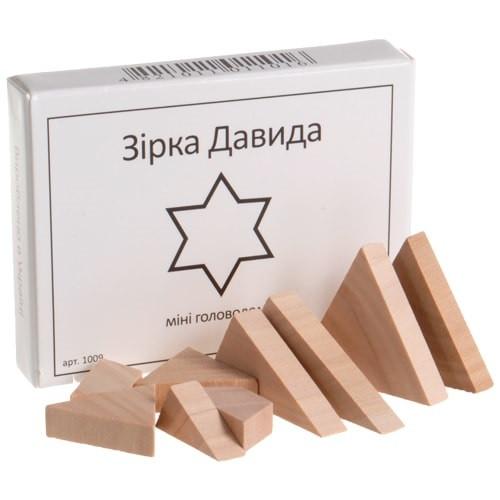 Звезда Давида Mини головоломка ЗАМОРОЧКА