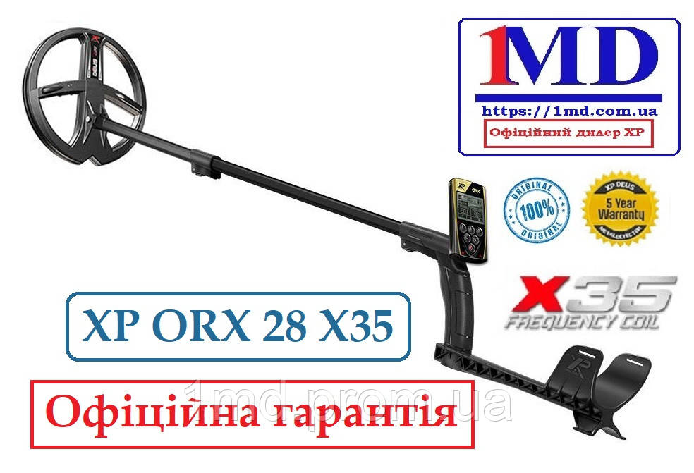 Металошукач XP ORX 28X35