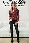 Куртка-Косуха Женская Бордо Под Пояс 034ДЛ, фото 3