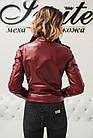 Куртка-Косуха Женская Бордо Под Пояс 034ДЛ, фото 4