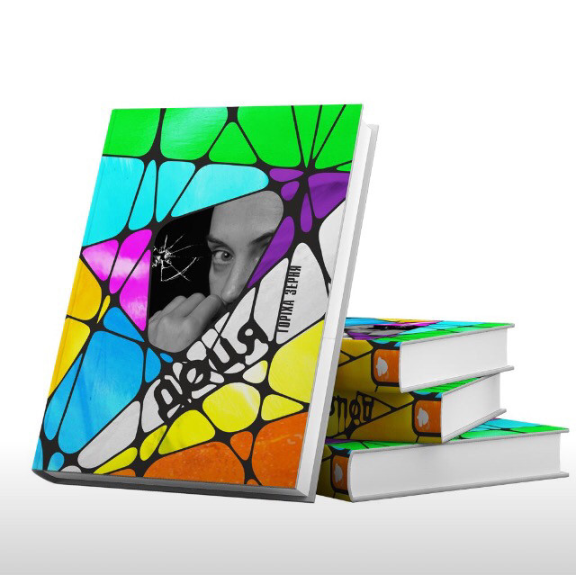 "Книга ""Доця""+ подарок"