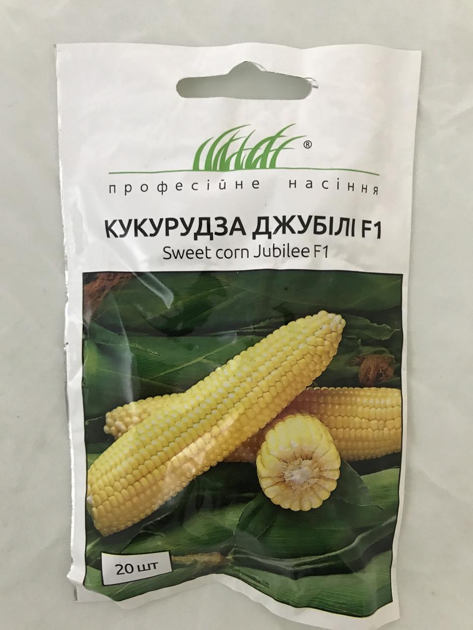 Семена Кукурузы Джубили F1 20 шт. Профессиональные семена 123496