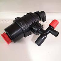 Фильтр всасывающий малый с запорным клапаном -кол.32 224200