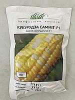 Семена Кукурузы Саммит F1 50 гр. Профессиональные семена 123513