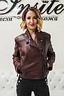 Куртка Косуха Женская Гранат Укороченная 035ДЛ, фото 2
