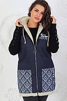 Женская теплая джинсовая жилетка на меху с накладными карманами, большие размеры 50-62
