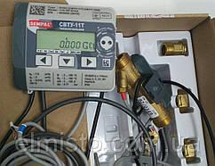 Теплосчетчик ультразвуковой SEMPAL СВТУ-11Т/В RP Dn15 Qn1,5 м³ /ч с автономным питанием