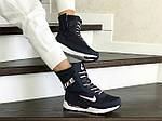 Женские зимние дутики Nike (темно-синие), фото 3