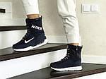 Женские зимние дутики Nike (темно-синие), фото 4