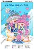 Схема для вышивки бисером открытка