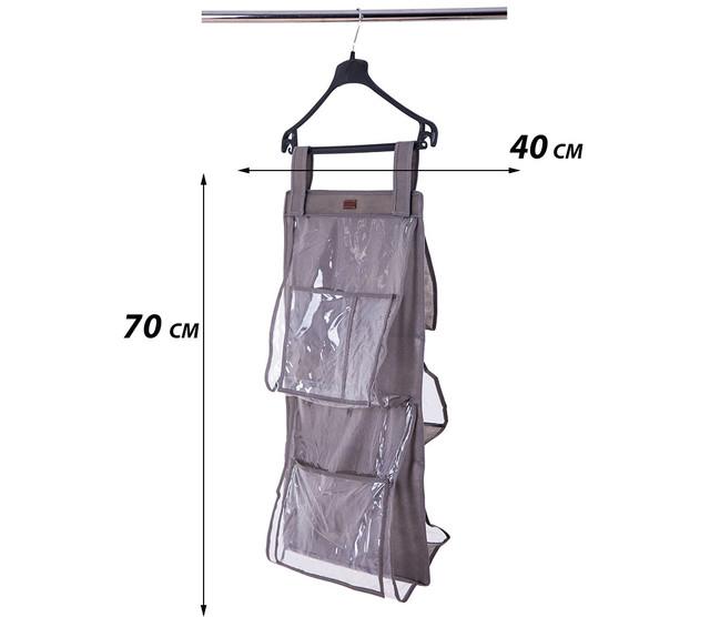 подвесной органайзер для сумки украина купить