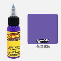 Краска для тату Eternal Light Purple (Светло-фиолетовый) 1 унц