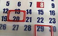 Курсор/окошко для календарей