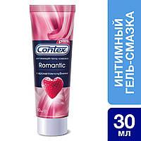 CONTEX интим  гель-смазка  30 мл Romantic