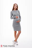 Платье для беременных и кормящих мам с длинным рукавом MARIKA DR-49