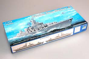 Ракетный крейсер Москва / Вильна Украина. Сборная модель военного корабля. 1/350 TRUMPETER 04518