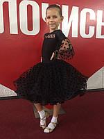 Рейтинговое платье (бейсик) Модель №035