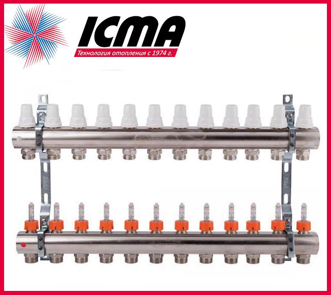 """Коллектор с расходомерами 1"""" на 12 выходов Icma № К013"""