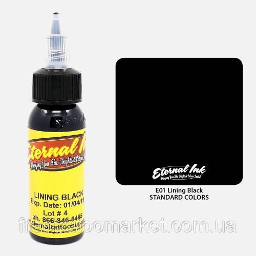 Краска для тату Eternal Lining Black (Черный для контура) 1 унц