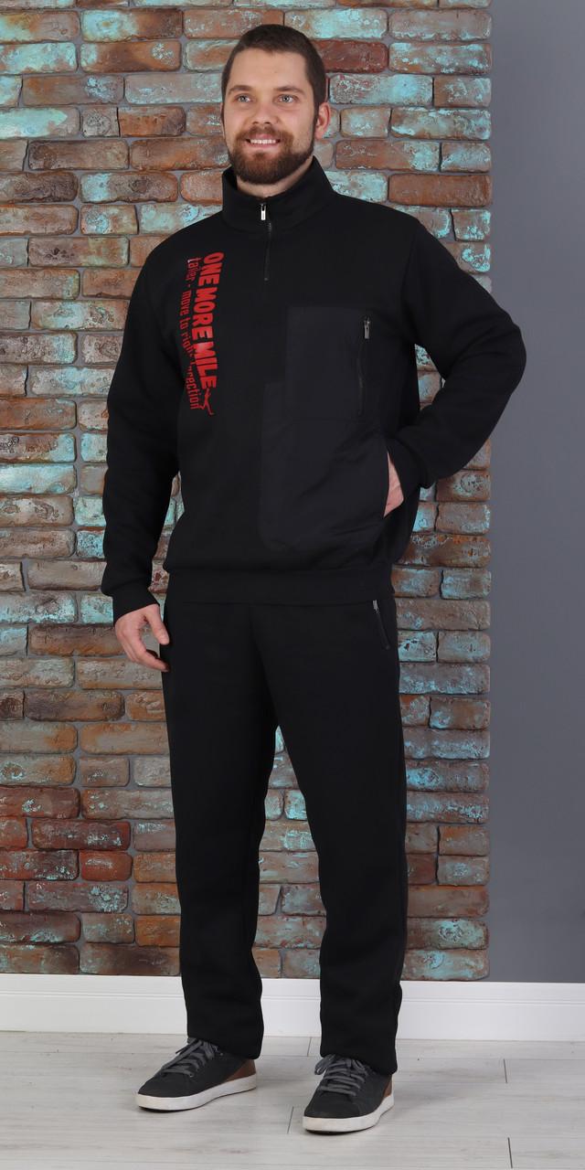 Мужской теплый трикотажный костюм батник со стойкой размеры 50-56