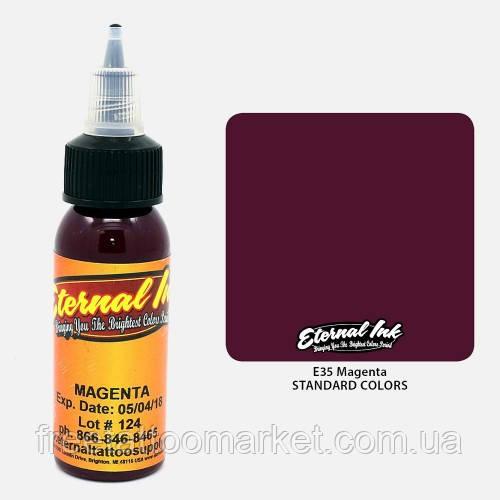 Краска для тату Eternal Magenta (Бордово-коричневый) 1 унц