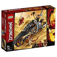 Конструктор LEGO Ninjago «Мотоцикл Коула для мотокросу» 70672, фото 1