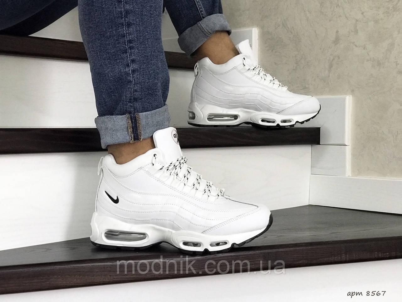 Мужские кроссовки Nike 95 (белые) ЗИМА