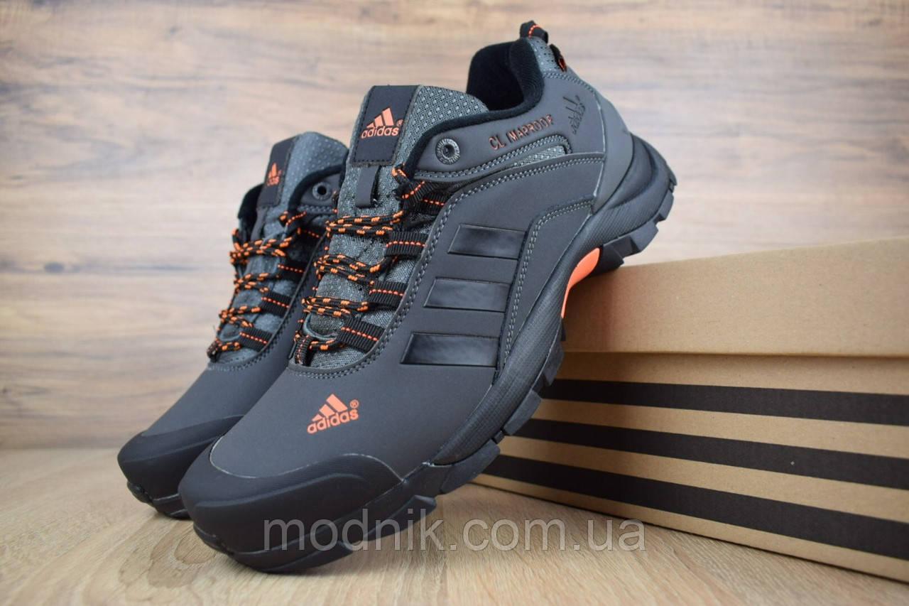 Мужские кроссовки Adidas Climaproof (серо-оранжевые)