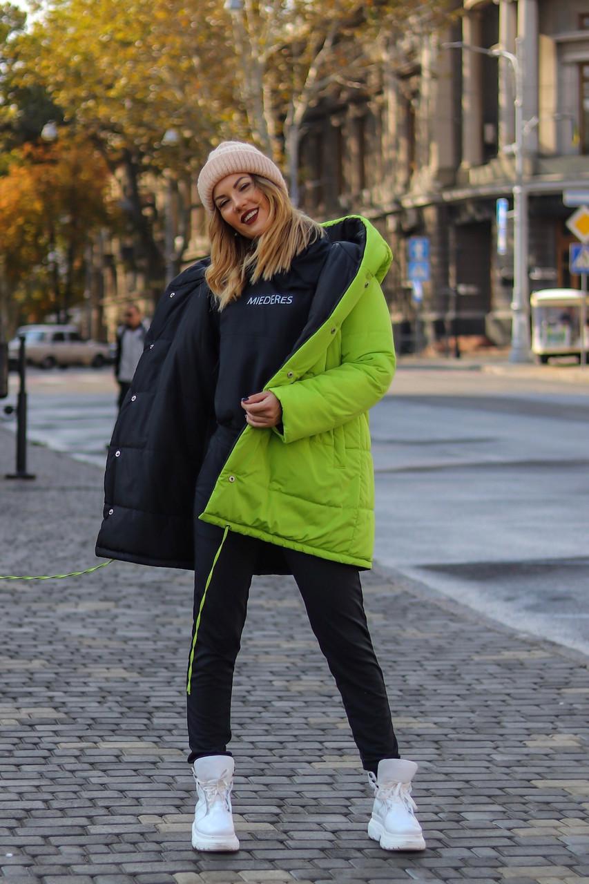 Куртка женская двухсторонняя 1153вш