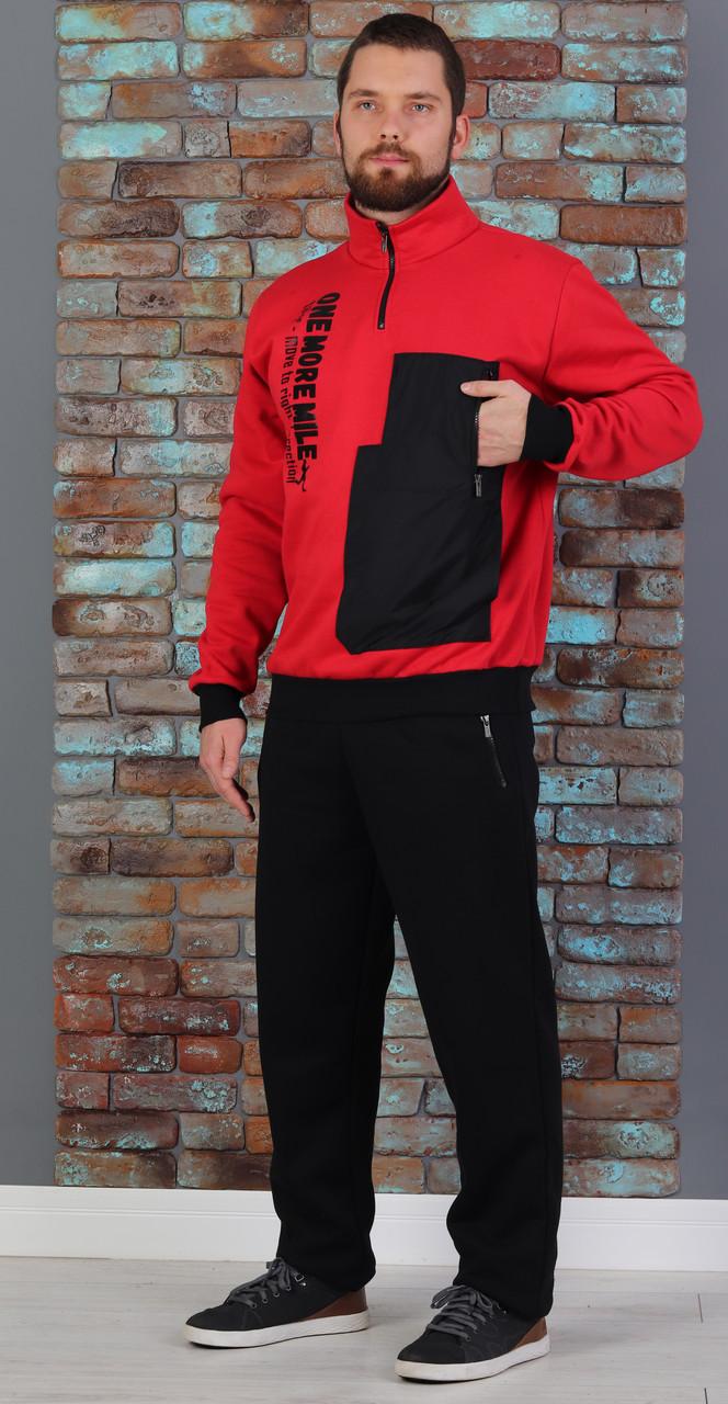 Мужской теплый трикотажный костюм батник со стойкой размер 58й