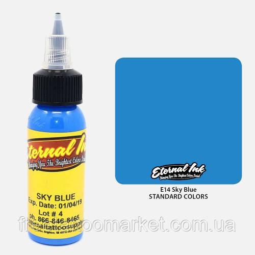 Краска для тату Eternal Sky Blue (Небесно-голубой) 1 унц