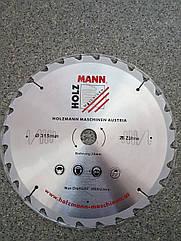 Комплект пильных твердосплавных дисков в алюминиевом чемодане Holzmann KSB300SET