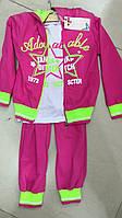 Трикотажный костюм 3 в 1 для девочек оптом, Crossfire, 98-128 см,  № CF-1131