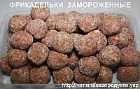 """Фрикадельки """"Любимые"""""""