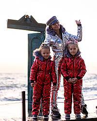 Зимний комбинезон на девочку, теплый, лыжный ❄❄❄