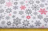 """Тканина новорічна """"Парад сніжинок"""" графітові, червоні на білому №2487, фото 3"""