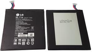 Аккумулятор для LG (Model: BL-T14) V490, V495, G Pad 8.0