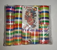 Серпантин новогодний (упаковка 10 тубусов по 10 лент)